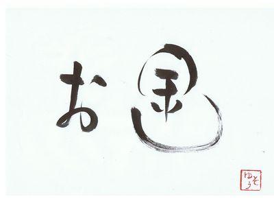 千田琢哉名言 162 (2)