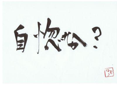 千田琢哉名言 170 (2)