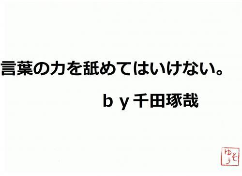 5+001_convert_20120502201547.jpg