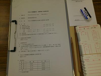 s-DSC_0076.jpg