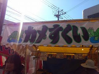 s-DSC_0301.jpg