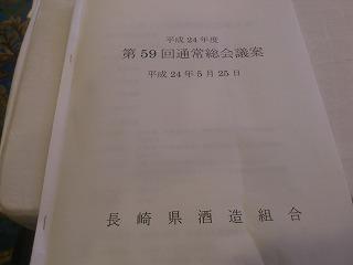 s-DSC_0881.jpg