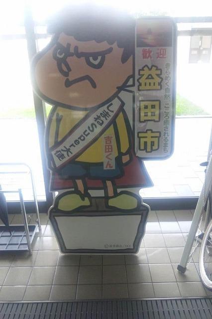 吉田DSC_0185