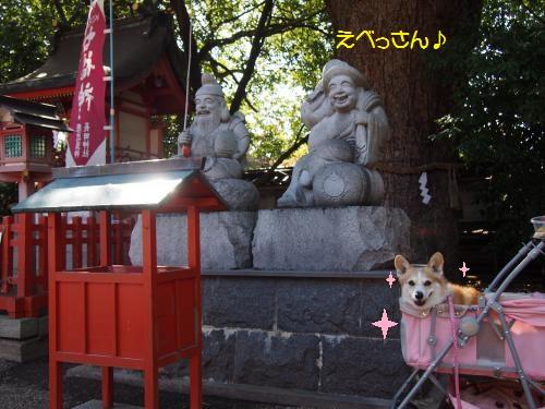長田神社のえべっさん