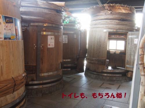 樽のトイレ