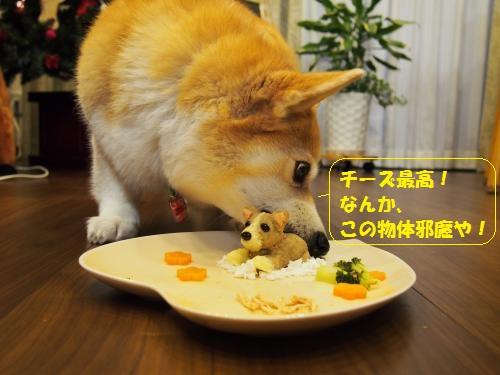 チーズも大好き