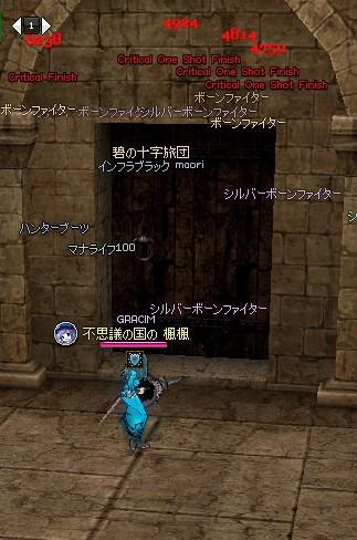 mabinogi_2012_05_06_001.jpg