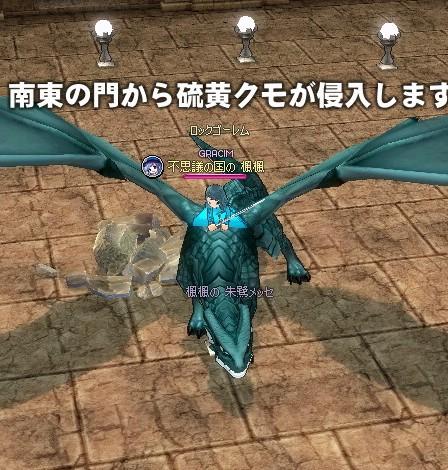 mabinogi_2012_05_07_007.jpg