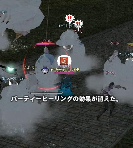 mabinogi_2012_05_14_002.jpg