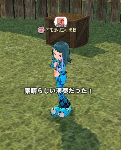 mabinogi_2012_06_03_006.jpg