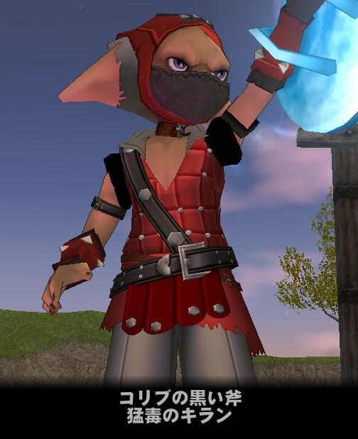 mabinogi_2012_07_19_010.jpg
