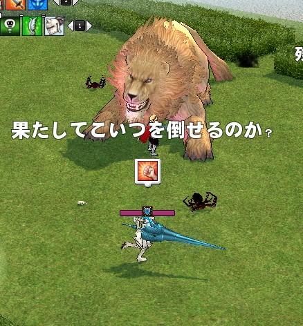 mabinogi_2012_08_29_003.jpg