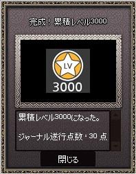 mabinogi_2012_10_19_001.jpg