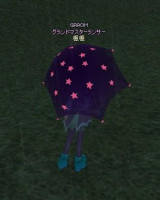 mabinogi_2012_10_26_011.jpg