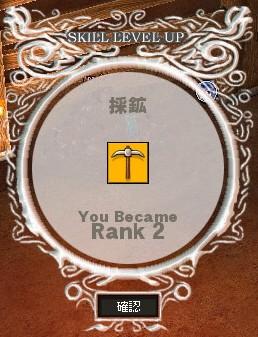 mabinogi_2012_11_15_001.jpg