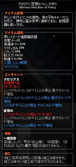 mabinogi_2012_11_17_002.jpg