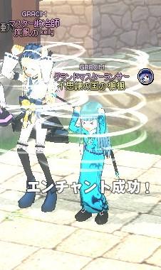 mabinogi_2012_11_29_007.jpg
