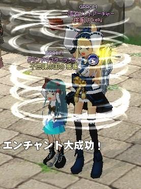 mabinogi_2012_12_04_001.jpg