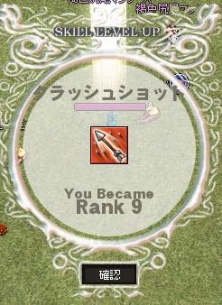 mabinogi_2012_12_04_012.jpg