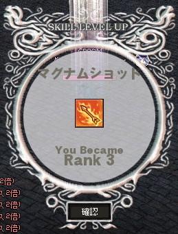 mabinogi_2012_12_05_004.jpg