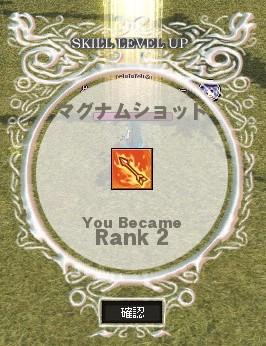 mabinogi_2012_12_09_003.jpg