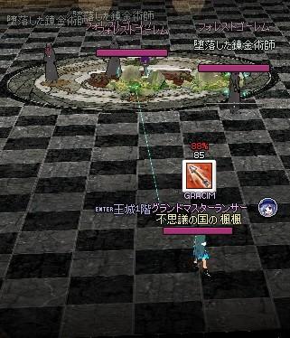 mabinogi_2012_12_10_005.jpg