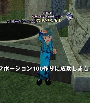 mabinogi_2012_12_14_006.jpg