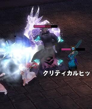 mabinogi_2012_12_14_020.jpg