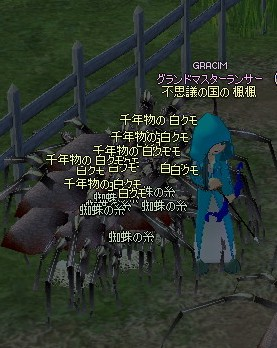 mabinogi_2012_12_24_003.jpg