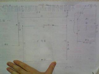 ピアノカバー製図