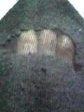 靴下の補修1