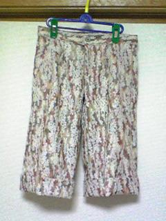 着物リメイクパンツ(赤茶系)1