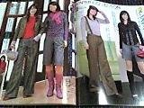 雑誌フィーメイル(着物リメイクパンツ参考資料)
