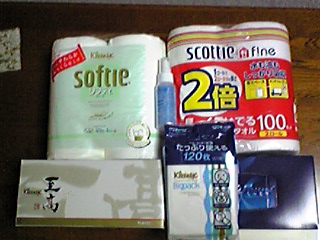 110705_日本製紙株主優待2011