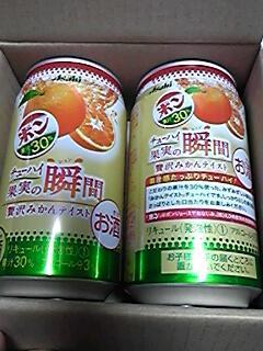 110909_モラタメ_アサヒ缶チューハイポンジュース