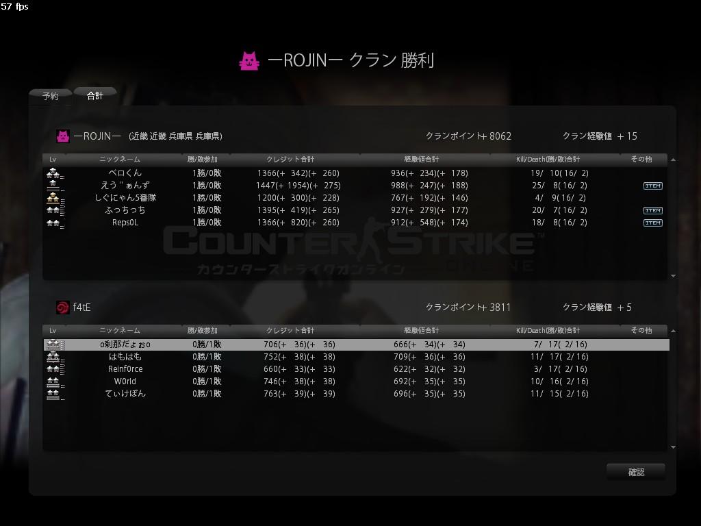 Snapshot_20120708_0004380.jpg