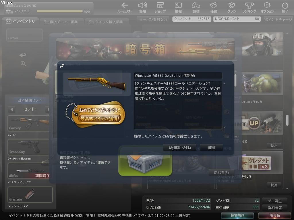 Snapshot_20120708_1413210.jpg