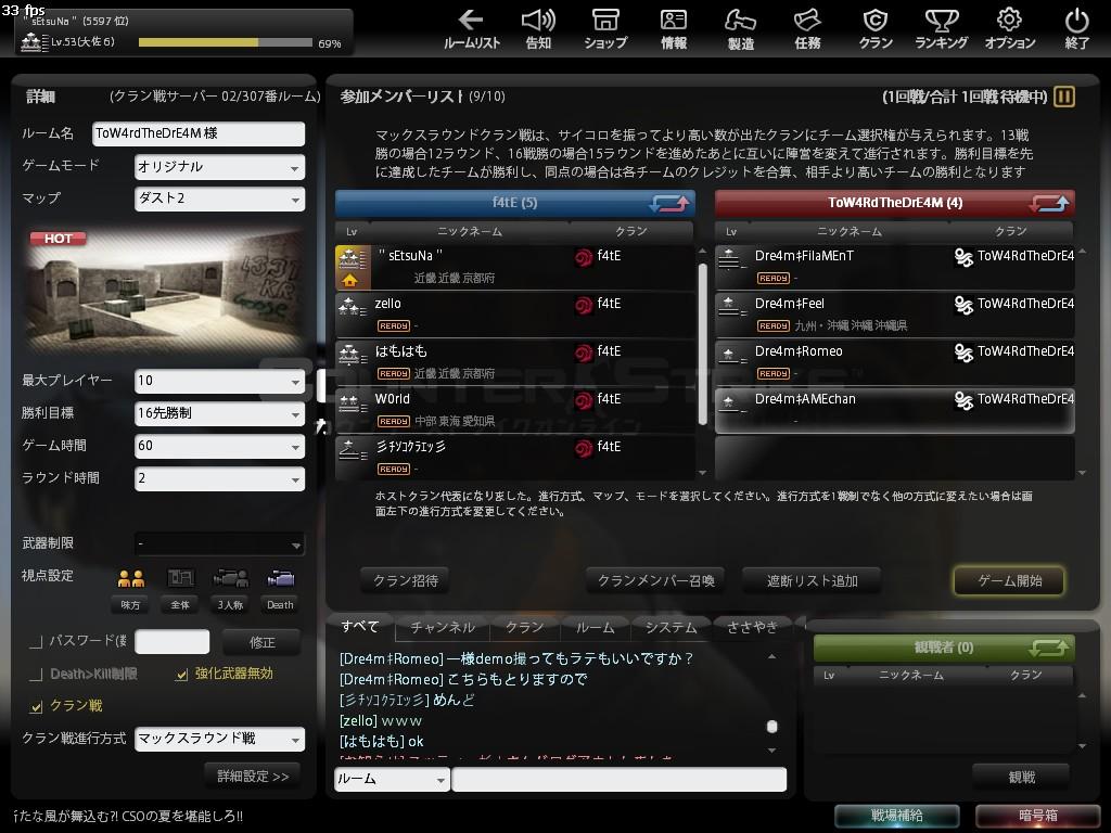 Snapshot_20120715_2235430.jpg
