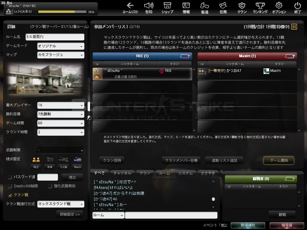 Snapshot_20120716_1547540.jpg