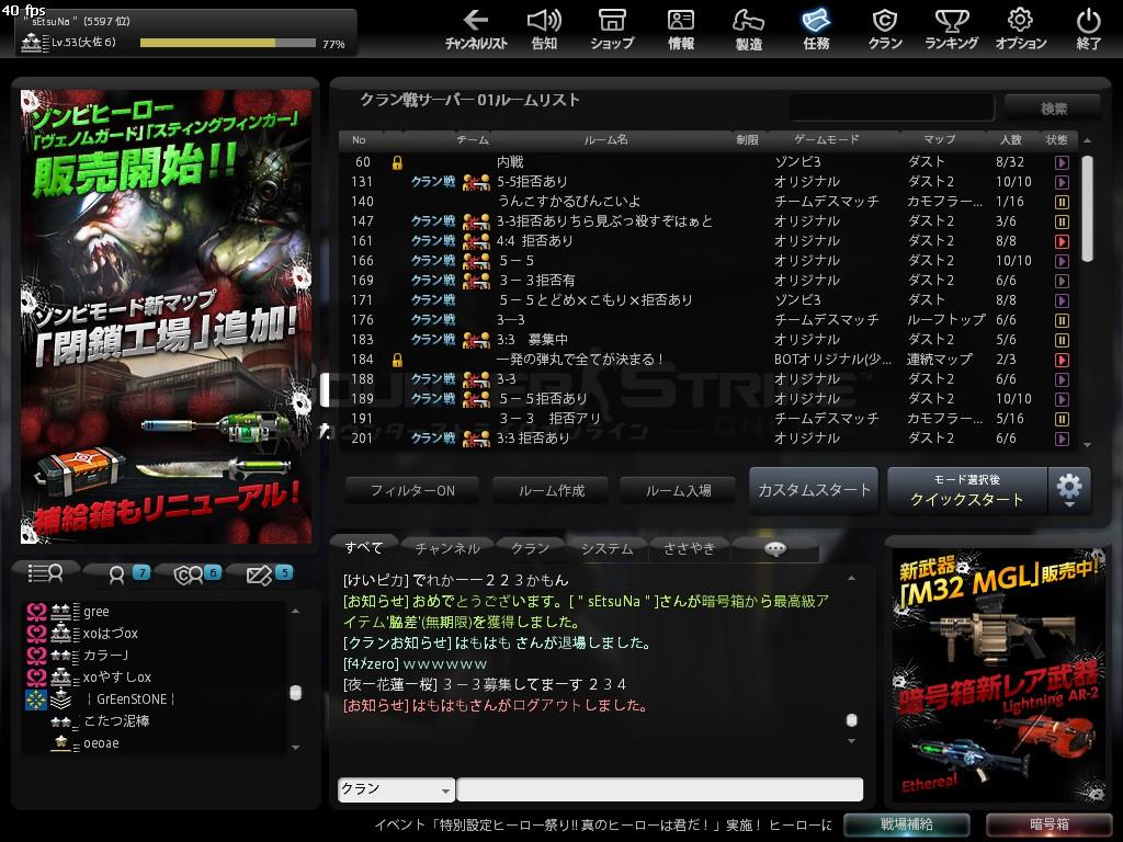 Snapshot_20120716_1655150.jpg
