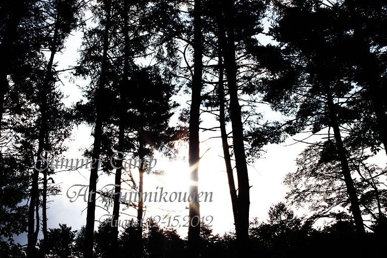 IMG_9056Camp Fujimikougen August 2012