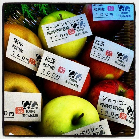 IMG_20121020_220301 (2)Chausuyama
