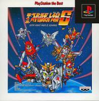 第4次スーパーロボット大戦S