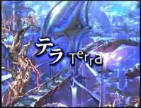 ff9_異世界テラ