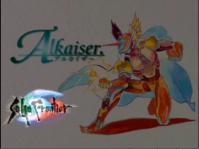 アルカイザー壁紙