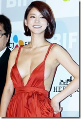 Oh In Hye-261123 (2)
