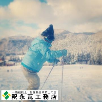 2014-01立山山麓極楽坂スキー場 娘と