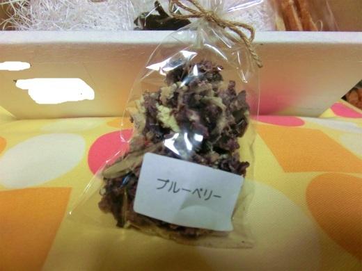 ブルーベリークッキー