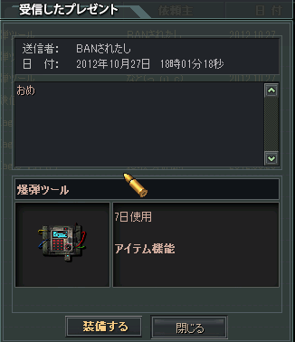 yuzawa.png