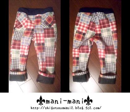 knitpants121124_01.jpg